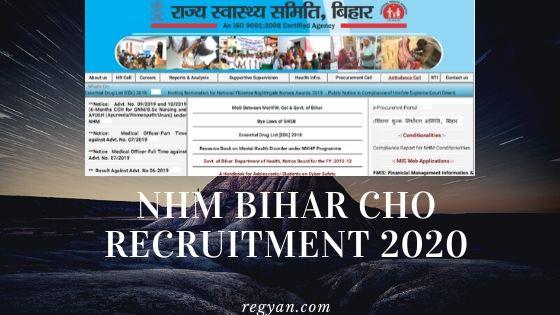 NHM Bihar CHO Recruitment 2020