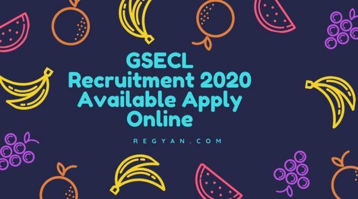 GSECL Recruitment 2020