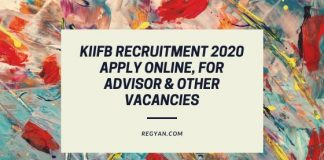 KIIFB Recruitment 2020