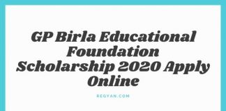 GP Birla Educational Foundation Scholarship 2020