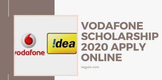 Vodafone Scholarship 2020