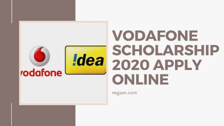 Vodafone Scholarship 2020 Apply Online