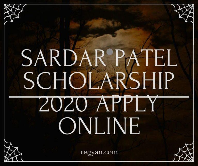 Sardar Patel Scholarship 2020 Apply Online