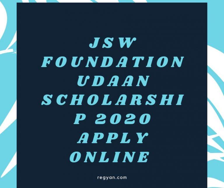 JSW Foundation Udaan Scholarship 2020 Apply Online