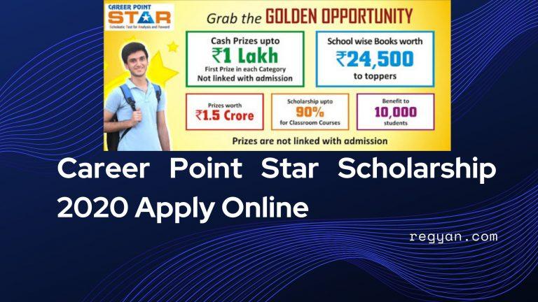 Career Point Star Scholarship 2020 Apply Online