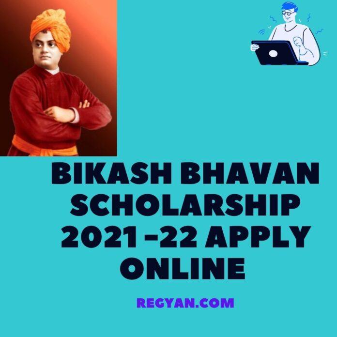 Bikash Bhavan Scholarship 2021 -22 Apply Online